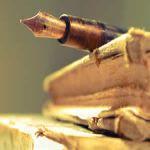 بقلم المشرف العام