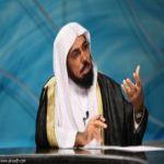الإسترشاد بالرؤيا لإبن تيمية  إجابة الشيخ سلمان العودة